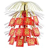 Pack of 6 Chinese New Year Themed Asian Cascade Centerpiece Party Decorations 18''