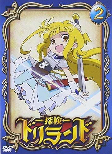 Tanken Driland - Vol.2 [Japan DVD] PCBP-52852