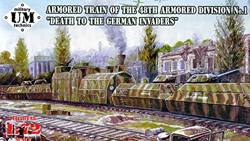 ARMORED TRAIN OF THE 48TH ARMORED DIVISION NO.1