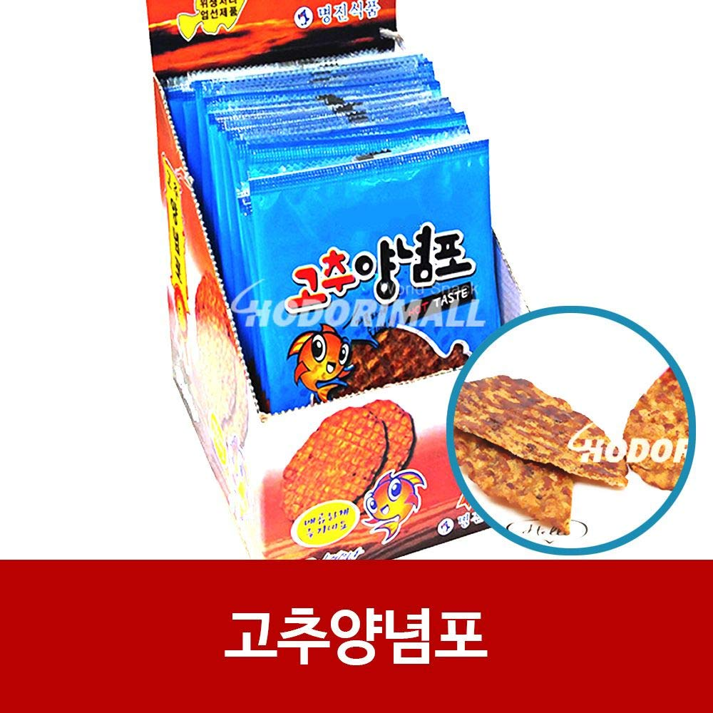 Hot Pepper Sauce Fish Jerky Snack 5g x 800 고추양념포