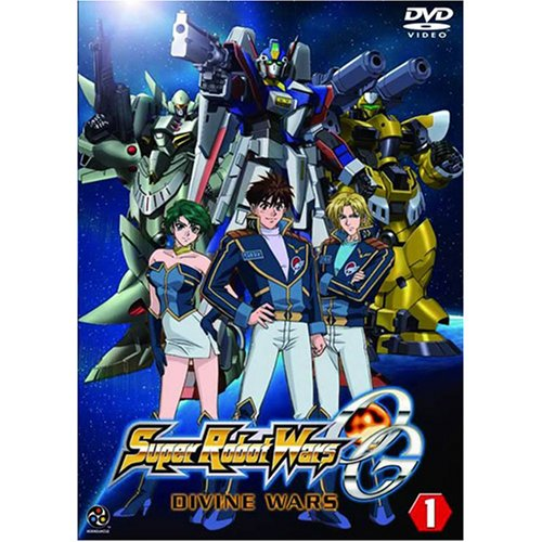 Super Robot Wars: OG - Divine Wars, Vol. 1 ()