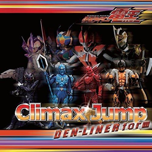 Climax Jump Den-Liner Form by Momotaros/Urataros/Kintaro (2007-12-18)