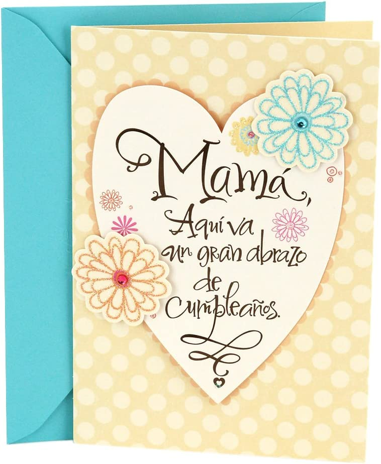Hallmark Vida Spanish Birthday Greeting Card to Mother (Heart with Flowers)