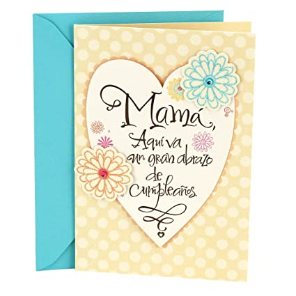 Amazon Hallmark Vida Spanish Birthday Greeting Card To Mother