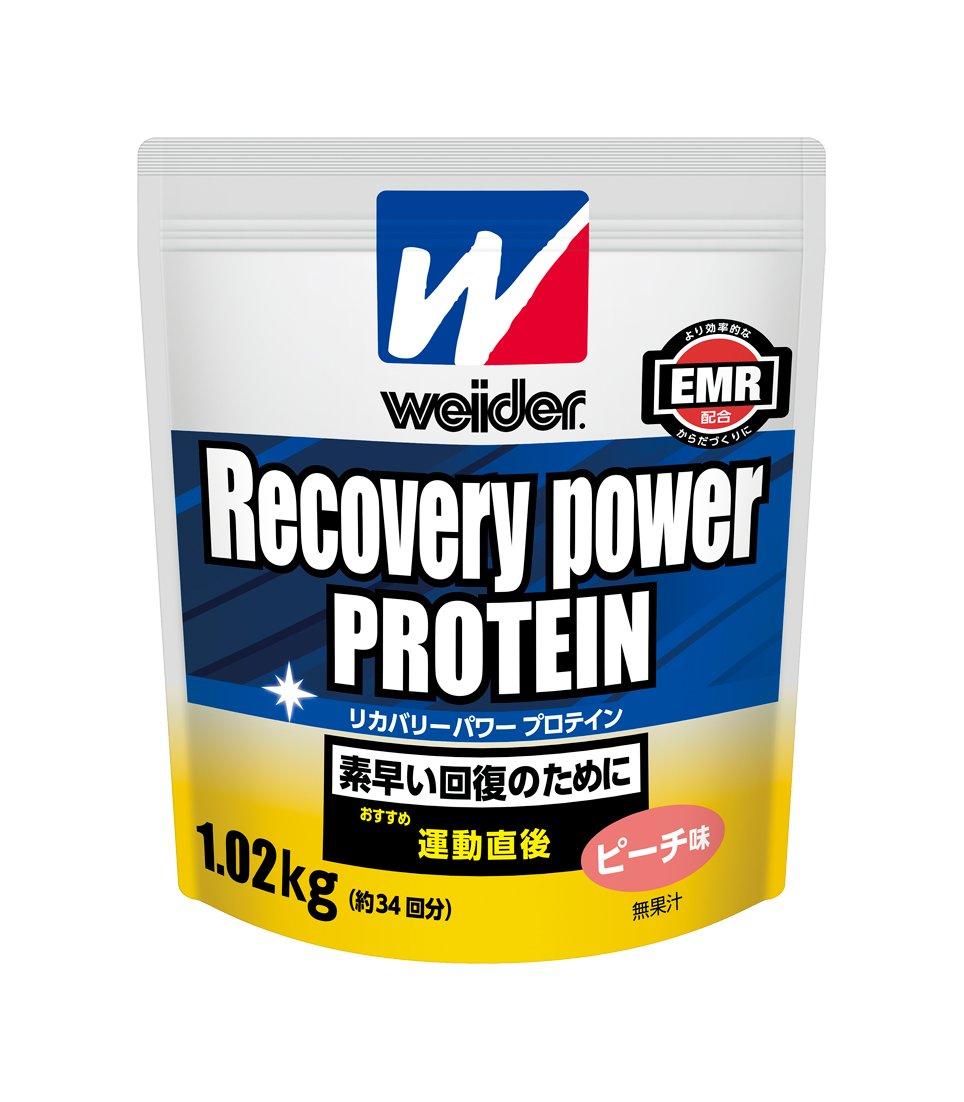 ウイダー リカバリーパワープロテイン1.02kg ピーチ味 (2個セット) B0794K2SG8