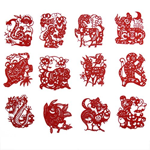 - George Jimmy Set of 2 Chinese Traditional Art Paper Cutting Collection Souvenir Small Gift, Chinese Zodiac