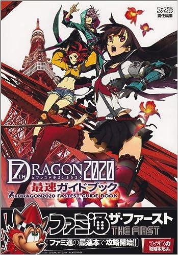Seventh Dragon Japan Import