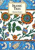 Islamic Tiles (Eastern Art)
