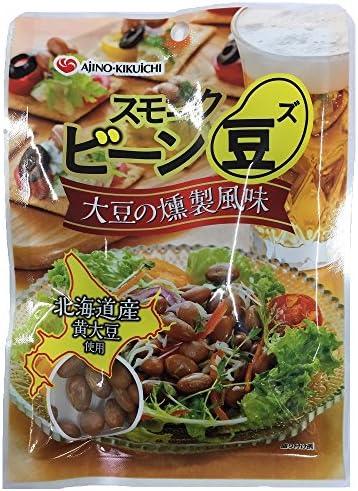 菊池食品工業 スモークビーン豆 北海道産大豆×10個