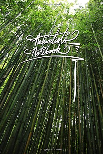 Naturalists Notebook: 6x9 Inch Lined Journal/Notebook designed with naturalists in mind - Green, Bamboo forest, Japan, Tranquil, Nature, Calligraphy Art with Photography, Gift idea
