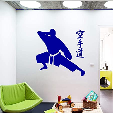 jiuyaomai Tatuajes de Pared Karate Etiqueta de la Pared Accesorios ...