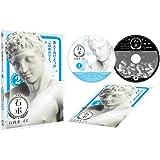 石膏ボーイズ Vol.2 [DVD]