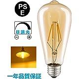 Luxon LED電球フィラメント レトロ電球 E26金口 電球色 4w エジソンランプ広配光タイプ