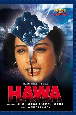 Amazoncom Hawa Baby Bhavikababy Hansikagrusha Kapoor