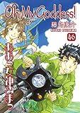 Oh My Goddess! Volume 46 by Kosuke Fujishima (2014-08-19)