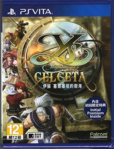 PSVita Ys:Foliage Ocean in Celceta Asian version Chinese subtitle Japanese voice by Falcom