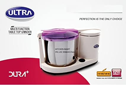 Elgi Ultra Dura Plus Table Top Wet Grinder 110Volts with Atta Kneader (For use in USA and Canada only) with Kitchen Mart Non Stick Paniyarakal 7 Pits