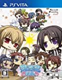 Hakuouki SSL ~ Sweet School Life ~ [Japan Import]