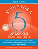 Strive for a 5: AP Japanese Practice Tests (English and Japanese Edition)