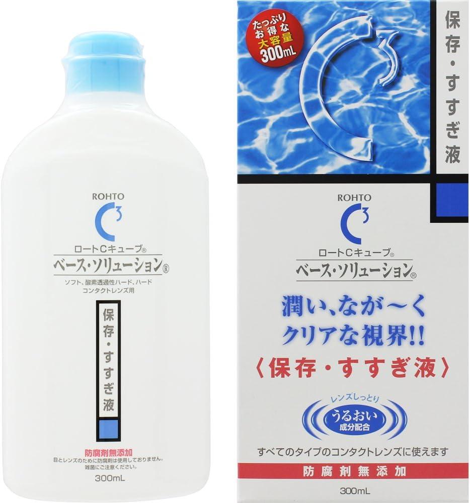 コンタクト 保存 液 ソフト