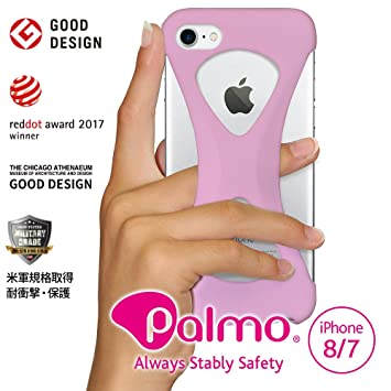 ed6f3365d9 Palmo パルモ スマホケース iPhone 8 ケース / 7 ケース 対応 Light Pink ライトピンク グッドデザイン賞