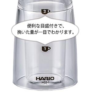 ハリオ 手挽きコーヒーミル MSS-1TB