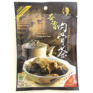 Malaysia Kee Hiong Klang Bak Kut Teh Spices Herbal Mix Broth Soup Seasoning Herbs for Pork Ribs Beef Meat Bone Tea Traditional Chinese Food (35g x 2) Suitable for Vegetarian Vegan