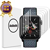 AsBellt Apple Watch Series 5 /Series 4 フィルム Apple Watch 44mm フィルム 貼り直し可 貼付簡単 スムースタッチ 気泡なし 99%高透過率 TPU素材 アップルウォッチ フィルム (44mm)