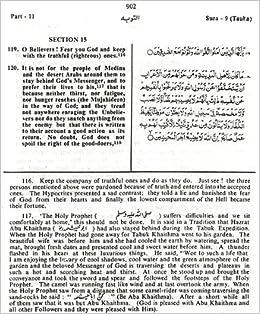 The Noble Qur'an (Tafseer-e-Usmani 3 Vol  Set
