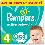 Prima Bebek Bezi Aktif Bebek 4 Beden Maxi Aylık Fırsat Paketi, 159 Adet