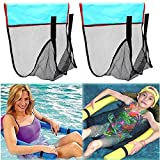 Adasea 2 Pcs Floating Pool Noodle Mesh Chair Net For Swimming Seat Water Relaxation(Noodle Not Included)
