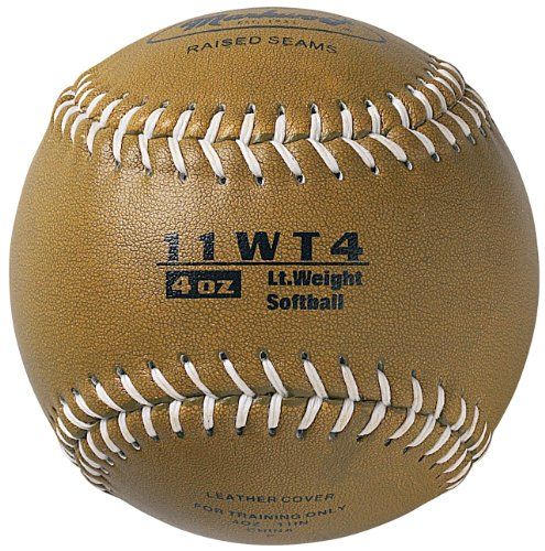 Softball Leather Synthetic 11' (Markwort Color Coded Weighted 11-Inch Softball (4-Ounce, Gold))