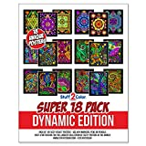Super Pack of 18 Fuzzy Velvet 8x10 Inch Coloring Posters (Dynamic Edition)