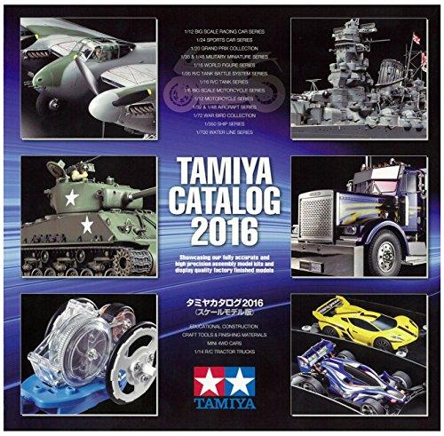 Tamiya catalog 2016 (scale model - Catalog Tamiya