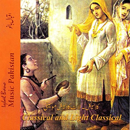 Classical and light classical iqbal bano mp3 for Bano re bano song
