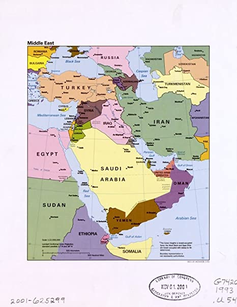 Amazon Com 1980 Map Of Southwest Asia Middle East Posters Prints