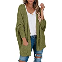 New Womens Basic Long Sleeve Button Top Ladies Chunky Cable Knitted Boyfriend Cardigan Sweater Jumper Coat Jacket Rikay
