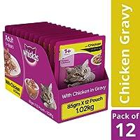 Whiskas Adult Wet Cat Food, Chicken in Gravy,85 g (Pack of 12)
