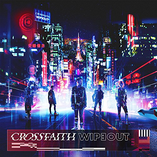 WIPEOUT(初回生産限定盤A)(DVD付)(「WIPEOUT」ラバーバンド付) Crossfaith