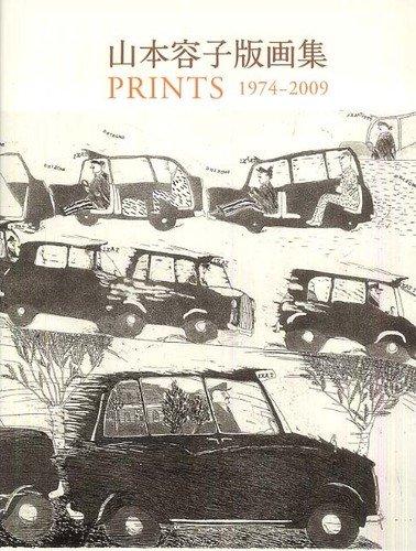 Yoko Yamamoto Prints Collection PRINTS 1974-2009 (2010) ISBN: 4872422163 [Japanese Import]