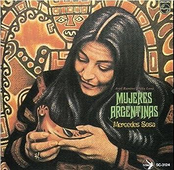 Amazon | アルヘンティーナの女 ...