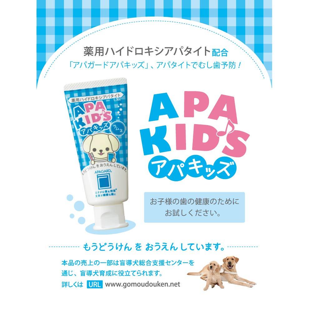 Apagard Apa-Kids toothpaste 60g | the first ...