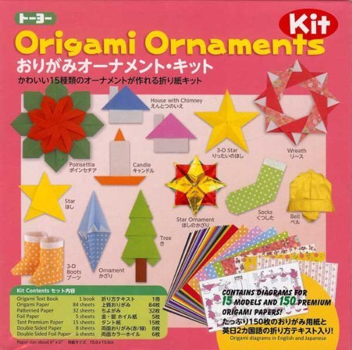 JapanBargain Origami Ornaments Kit