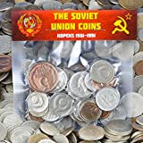 LOT of 30 USSR Soviet Russian KOPEKS Coins