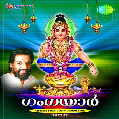 Yesudas Ayyappan Songs Mp3 Download