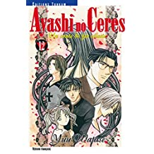 Ayashi no Ceres T12 (French Edition)