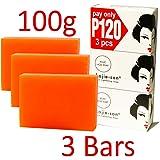 3 Kojie SAN Kojic Skin Lightening Soaps USA Seller 10.6oz (3.5oz/100g Each)