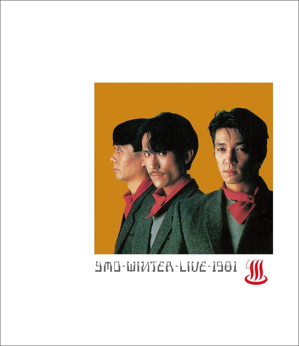 YMO/WINTER LIVE 1981 (特典なし) [Blu-ray]