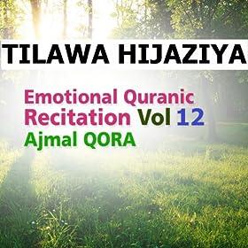 Amazon.com: Recitation 1: Ajmal Qora: MP3 Downloads