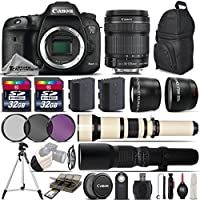 Canon EOS 7D Mark II DSLR Camera + Canon 18-135mm IS STM Lens + 650-1300mm Telephoto Lens + 500mm preset Zoom Lens + 0.43X Wide Angle Lens + 2.2x Telephoto Lens + 64GB - International Version
